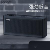 【新品上市】 SANAG 无线复古蓝牙音箱 迷你小音箱 手机超重低音炮车载家用便携式 黑色