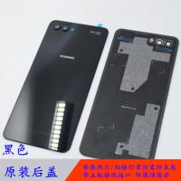 华为Nova2S玻璃后盖 电池盖 nova2s手机品质后盖玻璃后壳中框屏框 原装曜石黑带相框+灯罩散热片 +全部后盖辅