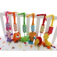 婴儿风铃车挂床挂带挂绳可拆卸方便悬挂可做摇铃玩偶
