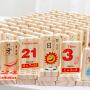 木丸子 儿童玩具100片双面汉字数字多米诺骨牌益智玩具
