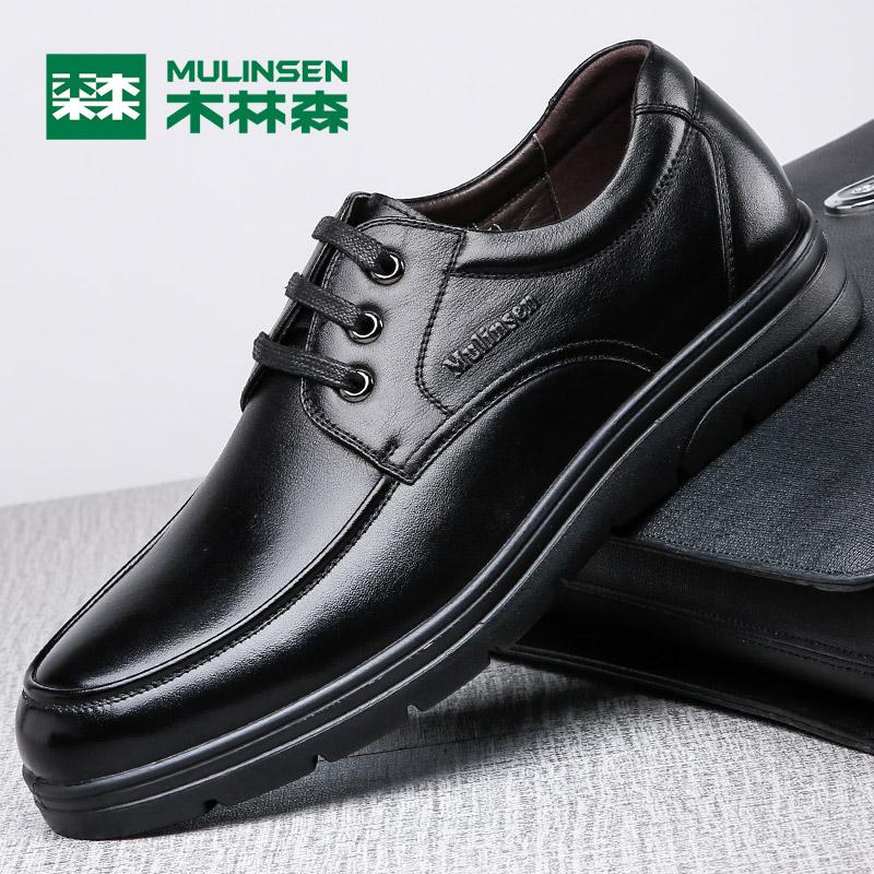 木林森皮鞋男真皮商务休闲鞋英伦 秋季新款男士皮鞋系带正装男鞋77053111
