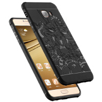三星C5手机壳 三星c5 c5000 C5000 手机壳 手机套 保护壳 手机保护套 全包外壳 磨砂软壳套 硅胶套 祥