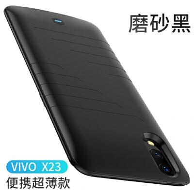 vivo x23背夹式充电宝无线y97电池y93手机壳i一体式20000毫安 x23 磨砂黑两万毫安 新款全包边 新品上新,多多惠顾