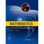 MATHEMATICS HL&SL for the IB Diploma (英语) IBDP国际高中文凭教辅 数学(P