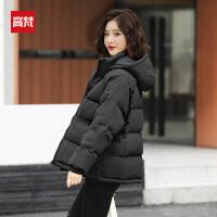 高梵短款羽绒服女冬2021年新款时尚小个子连帽宽松白鸭绒品牌外套