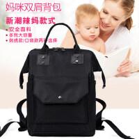 妈咪包多功能大容量双肩包手提包背包母婴包外出包帆布包学生书包