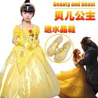 贝儿公主裙女童冰雪奇缘连衣裙儿童万圣节礼服夏款迪士尼贝尔长裙