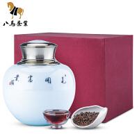 八马茶叶 云南普洱熟茶影青富贵瓷罐礼盒装300克