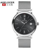 agelocer艾戈勒 瑞士进口品牌手表 男士全自动机械表男表 轻薄防水复古钢带手表1