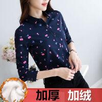 衬衫女长袖秋季韩版衬衣女士印花雪纺衫上衣修身加绒打底衫女 1603 加绒