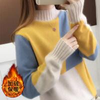 秋冬新款韩版半高领加绒加厚套头毛衣女士内搭打底针织衫长袖上衣