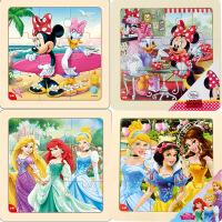 迪士尼拼图玩具 9片木制框拼四合一(米妮2667+米妮2686+公主2669+公主2688)