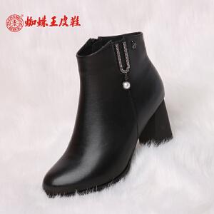 蜘蛛王女短靴2017冬季新款加绒真皮圆头女棉靴女短筒短靴高跟正品
