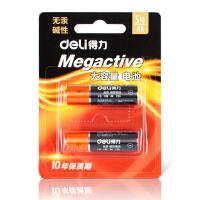 得力18500电池干电池5号碱性蓄电池儿童玩具AAA无汞环保2粒装