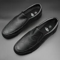 加大码男鞋四季百搭懒人休闲鞋男士一脚蹬大码45pu皮面软底男板鞋