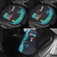 汽车坐垫单片冰丝垫四通用透气单个屁屁垫通风座垫三件套