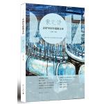 2017中国年度散文诗
