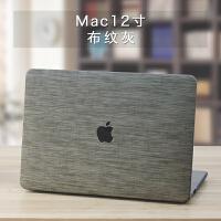 新款Mac苹果Macbook笔记本Air13寸电脑Pro13.3保护壳Mac12保护套15.4寸外壳