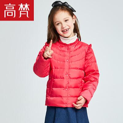 高梵童装儿童羽绒服印花内胆女童款直筒型保暖修身外套 童装轻薄