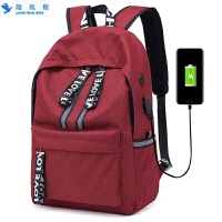 男生书包大学生高中生背包双肩包新款男女中小学生书包反光USB接口充电大容量电脑双肩背 16寸