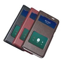 【包邮】MUNU OPPO R9S翻盖手机套 OPPO R9S r9s 5.5英寸 保护套 手机保护套 手机保护壳 保
