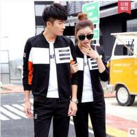 时尚女卫衣潮休闲韩版男士跑步衣情侣运动套装三件套