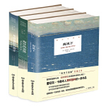 海洋三部曲(套装共3册)精装插图版