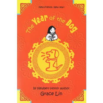 The Year of the Dog 狗年故事 英文原版 Grace Lin