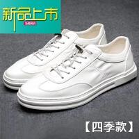 新品上市19新款小白鞋男韩版潮流春季潮鞋百搭休闲板鞋白鞋懒人鞋一脚蹬 白色 全皮面四季款