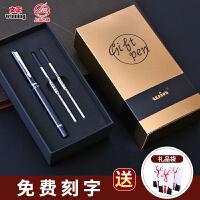 签字笔 商务笔 高档笔 礼盒装签字笔中性笔刻字笔定制logo 礼物笔