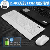 无线键盘鼠标套装苹果电脑台式机家用巧克力超薄白色时尚轻薄无线键鼠套装