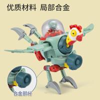 正版植物大战僵尸玩具2平原战车博士豌豆射手男孩益智变形6-8岁