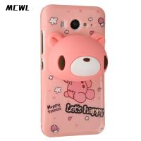 MCWL 小米2s手机壳 小米2s手机套 小米2s硅胶全包卡通女款挂绳壳