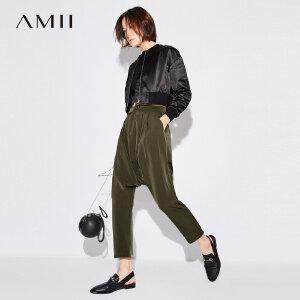 Amii极简港风chic时髦窄脚哈伦裤女2018秋装新款吊裆九分时尚裤子