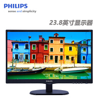 飞利浦显示器-飞利浦液晶显示器23.8英寸240i5QSU,IPS广视角全高清LED显示器 窄边框电脑显示器 比23英