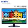 飞利浦显示器-飞利浦液晶显示器23.8英寸240i5QSU,IPS广视角全高清LED显示器 窄边框电脑显示器 比23英寸显示器大一点