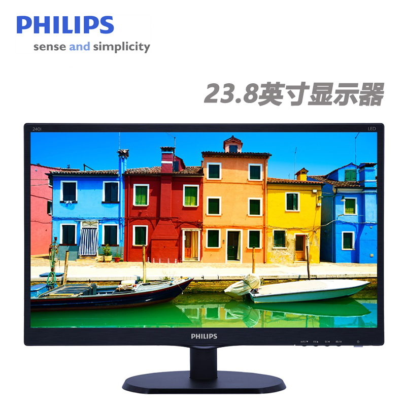 飞利浦显示器-飞利浦液晶显示器23.8英寸240i5QSU,IPS广视角全高清LED显示器 窄边框电脑显示器 比23英寸显示器大一点 23.8英寸LED液晶显示器,DVI+VGA双接口