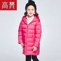 高梵童装女童羽绒服中长款加厚儿童连帽外套童装正品