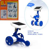 创意儿童手工拼装DIY玩具机器人太阳能6合1变幻装备10岁科学益智