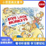 英文原版绘本 Five Little Monkeys Wash the Car 五只小猴子洗汽车