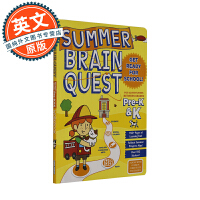 Summer Brain Quest: Between Grades Pre-K & K 英文原版 美国学前全科练习