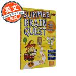 Summer Brain Quest: Between Grades Pre-K & K 英文原版 美国学前全科练习