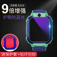 送保护套 小天才电话手表Z5/z5q钢化膜Y01A膜Y03玻璃膜全屏护眼抗蓝光防摔防刮保