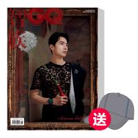 智族GQ杂志 订阅半年6期 2021年8月刊起订 送GQ定制两用包