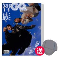 智族GQ 订阅6期 20年3月刊起订 送施华蔻辣木籽旅行套装+施华蔻绅士保湿塑形膏