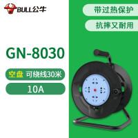 公牛插座 工程线轴电缆盘 电源线盘GN-8030移动式电缆卷盘无线