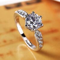 戒指女钻戒钻六爪结婚戒指情侣婚礼戒指对戒