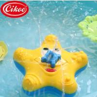 CIKOO斯高出品 宝宝儿童戏水玩具 喷水海星 洗澡戏水玩具
