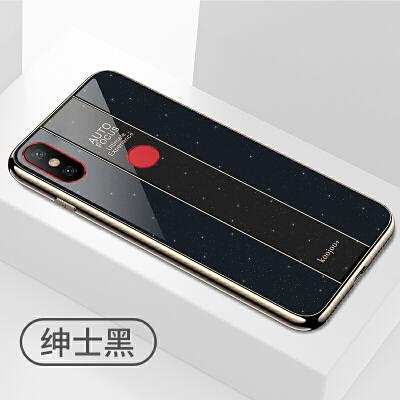 小米mix2s手机壳m1x2s保护套MX2s玻璃面miS2MIUI网红xm个性mlx2s