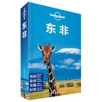 [二手旧书9成新]孤独星球Lonely Pla旅行指南系列:东非,澳大利亚Lonely Planet公司,邹云 等,9
